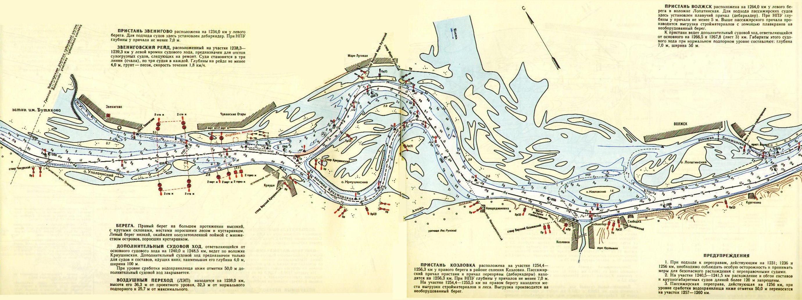 рыболовная карта казани